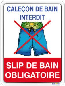 short interdit